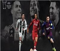 رونالدو وميسي وفان دايك يتنافسون على جائزة أفضل لاعب بأوروبا 2019