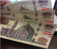 هل التضخم في الأسعار مرتبط بزيادة طباعة «الفلوس»؟ خبير مصرفي يجيب