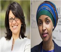 نائبة وزير الخارجية الإسرائيلي: لن نسمح بزيارة نائبتين أمريكيتين