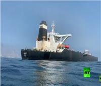 شاهد | رغم مطالبات واشنطن .. الإفراج عن ناقلة النفط الإيرانية