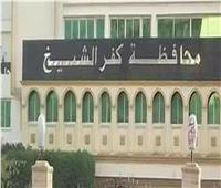 محافظ كفر الشيخ: إزالة 97 حالة تعد على أملاك الدولة