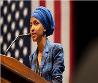 إلهان عمر: منع نواب أمريكيين من زيارة «إسرائيل» إهانة للقيم الديمقراطية