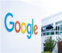 ميزة جديدة من جوجل تسهل العثور على أفضل جامعة
