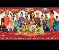 ١٢ عرضًا لـ «بيت المسرح» بالمجان ضمن فعاليات «القومي»