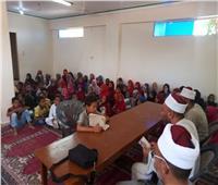 صور| الأوقاف تفتتح ٢٠ مدرسة قرآنية جديدة بالمجان