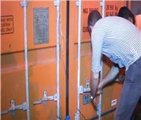 فيديو| ضبط 2 مليون عبوة أدوية بشرية مدعمة بميناء الإسكندرية