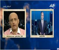 فيديو| محلل يمني: الإخوان حاولوا إشعال الفتنة بين رفاق السلاح في اليمن