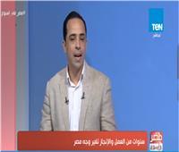 «المغازي»: أمريكا ودول أوروبا يعتبرون مصر حليف استراتيجي وسوق كبير