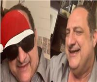 شاهد| خالد الصاوي يحتفل بعيد ميلاد تامر حسني على طريقته الخاصة
