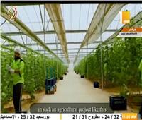 السيسي يشهد فيلما تسجيليا بعنوان «أرض الخير»