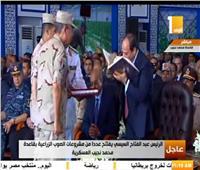 رئيس الوطنية للزراعات المحمية يهدي « الرئيس السيسي»  نسخة من المصحف الشريف