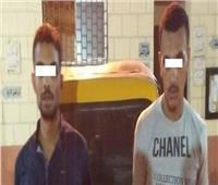 ضبط عاطلين سرقا «توك توك» باستخدام «الشطة» في القاهرة