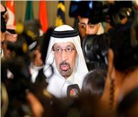 استهداف معمل للغاز الطبيعي بـ«طائرات مفخخة» في السعودية