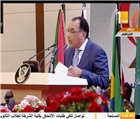 فيديو| مدبولي: مصر تدعم خيارات وطموحات الشعب السوداني