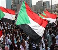 الحرية والتغيير: سنعمل من أجل تحقيق السلام العادل في السودان
