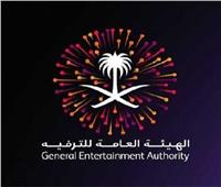 """هيئة الترفيه السعودية تطلق بوابة إلكترونية لتلقي طلبات """"موسم الرياض"""""""