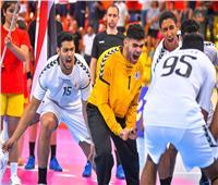 الاتحاد الدولي لكرة اليد: «مصر تصنع التاريخ»