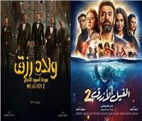 إيرادات «ولاد رزق 2» تطارد «الفيل الأزرق 2» وسط ملاحقة «خيال مآتة»