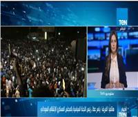 رئيس اللجنة السياسية بالمجلس العسكري السوداني: مصر لها دور كبير في إرساء الأمن بالمنطقة