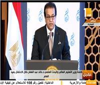 عبد الغفار: نعمل على رفع كفاءة البنية التحتية المعلوماتية بالجامعات