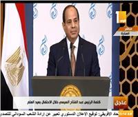 السيسي يكرم أساتذة جامعة عين شمس الحاصلين على جوائز الدولة