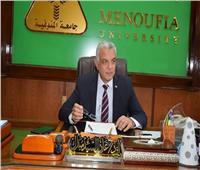 رئيس جامعة المنوفية يشهد احتفال «عيد العلم»