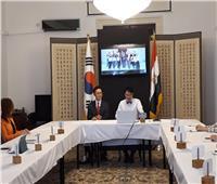 سفير كوريا الجنوبية يؤكد عمق العلاقات مع مصر
