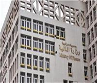 وزارة المالية تطرح أذون خزانة بقيمة 18.7 مليار جنيه