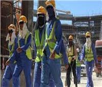 فيديو| تقرير يكشف أسباب إضراب عمال كأس العالم 2022 بقطر