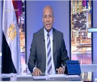 أحمد موسى يطلق هاشتاج #رجالاليدأسياد_العالم