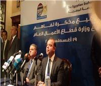 بدء إطلاق برنامج تدريبي بين البورصة المصرية وقطاع الأعمال