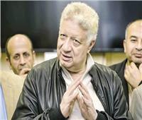 رئيس الزمالك يعلن نجاح 4 مرشحين بالتزكية في الانتخابات التكميلية