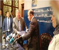 «البورصة» و«قطاع الأعمال» يوقعان اتفاقية لتدريب مسؤولي علاقات المستثمرين