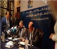 «قطاع الأعمال»: لجنة وزارية لتحسين حوكمة الشركات الحكومية