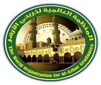 «منظمة خريجي الأزهر بالأقصر» تنظم دورة تدريبية عن الإسعافات الأولية