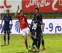 تغريم الأهلي 10 آلاف جنيه وإيقاف عبد الحفيظ وأشرف مباراة