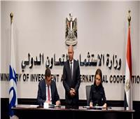 مصر توقع مع البنك الأوروبي منحتين لمشروع تجديد قاطرات السكك الحديد
