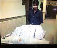 إحباط تهريب 17 كيلو جراما من «مخدر الآيس» بالقاهرة
