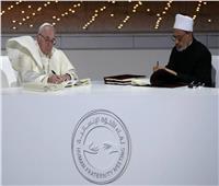 لجنة عليا لتحقيق أهداف وثيقة الإخوة الإنسانية بين شيخ الأزهر والبابا
