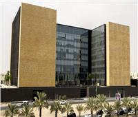 مركز الملك عبد الله للحواريشارك في تجمع «أديان من أجل السلام» بألمانيا