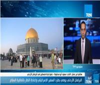 برلماني أردني: أوصينا بطرد السفير الإسرائيلي من عمان