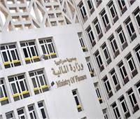 المالية: تقرير«هارفارد للتنمية الدولية» يعكس تطور القدرات الإنتاجية لمصر