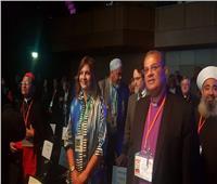 وزيرة الهجرة تشهد افتتاح فعاليات المؤتمر العالمي «الأديان من أجل السلام»