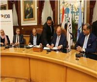 برتوكول تعاون بين محافظة القاهرة وبنك التنمية الصناعية