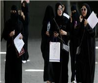 واس: السعودية تبدأ تطبيق التعديلات التي تنهي القيود على سفر المرأة