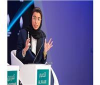 وزيرة الثقافة الإماراتية: مهرجان عكاظ منصة سنوية لخلق تواصل ثقافي
