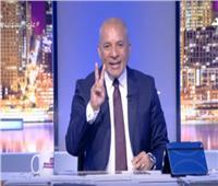 فيديو| أحمد موسى: «أبطال اليد تدربوا سنتين للمونديال وبهوات الكرة بيتفسحوا»