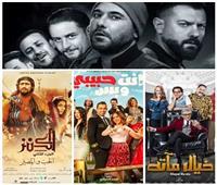 رغم تسريب الأفلام.. إيرادات ضخمة في موسم العيد