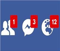 فيسبوك تطلق ميزة مسح سجل التصفح