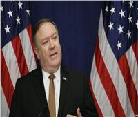 وزير الخارجية الأمريكي: نساند صربيا للاندماج في الاتحاد الأوروبي